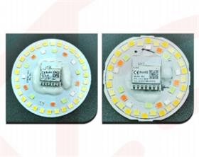 5-20W LED智能光源模组