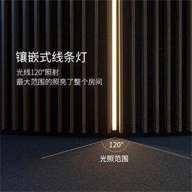 嵌入线型灯嵌入式无边框铝槽灯槽型材