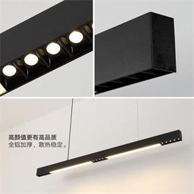 商睿吊线线型灯无主灯设计吧台线型LED灯长条吊线灯