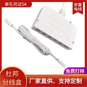 杜邦端子连接线,PVC,衣柜灯橱柜灯连接线,长度规格可定制