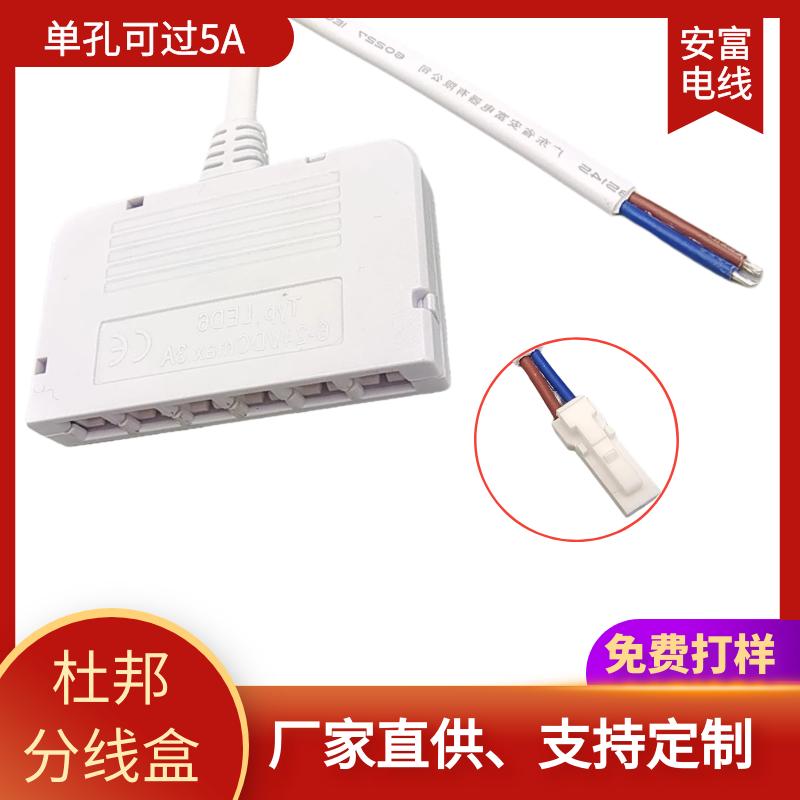 杜邦端子连接线厂家,衣柜灯橱柜灯连接线,长度可定制