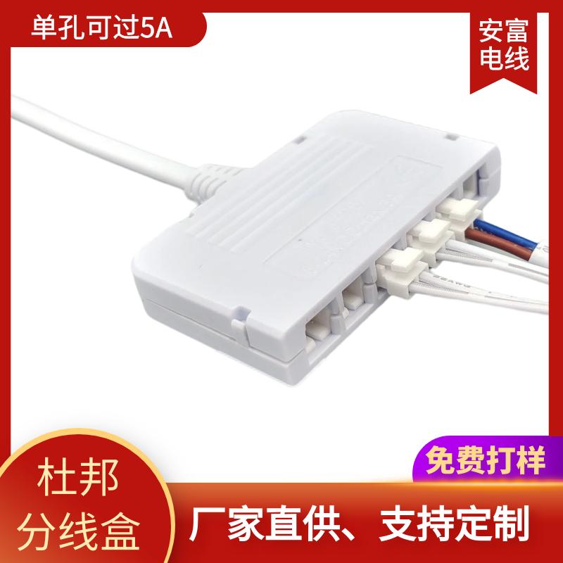 杜邦端子连接线,PVC,衣柜灯酒柜灯连接线,长度可定制