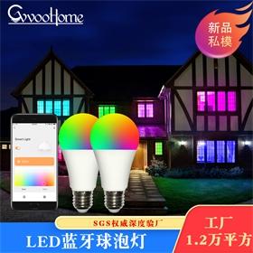 RGBWW蓝牙球泡灯 五路控制 APP智能调色 WIFI智能