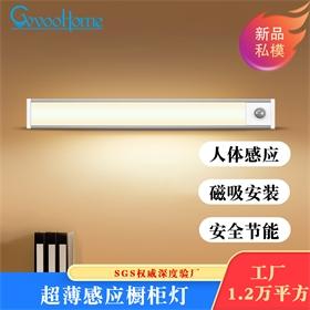 led感应橱柜灯 人体感应灯 USB走廊灯 超薄衣柜灯