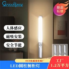 USB人体感应橱柜灯 LED小夜灯 衣柜灯 红外人体感应灯