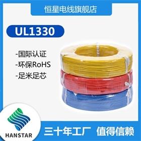 工厂直供耐高温线氟塑1330铁氟龙PTFE UL 镀锡铜线