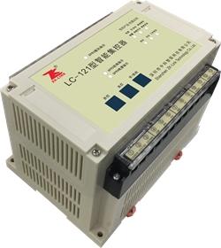 RS485智能集控器 LC-121